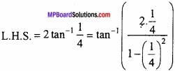 MP Board Class 12th Maths Important Questions Chapter 2 Inverse Trigonometric Functions img 8