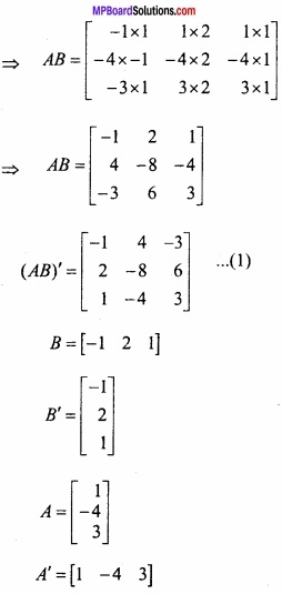 MP Board Class 12th Maths Important Questions Chapter 3 आव्यूह img 21
