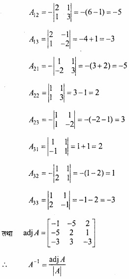 MP Board Class 12th Maths Important Questions Chapter 3 आव्यूह img 28a