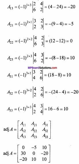 MP Board Class 12th Maths Important Questions Chapter 3 आव्यूह img 40a