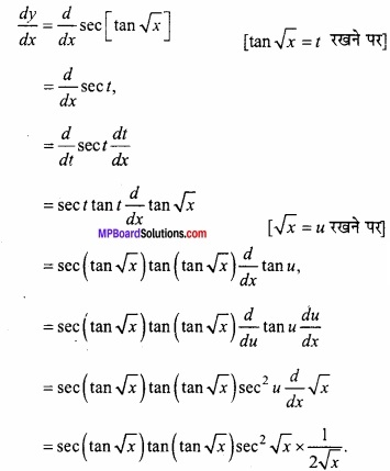 MP Board Class 12th Maths Important Questions Chapter 5B अवकलन img 1