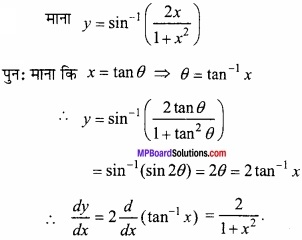 MP Board Class 12th Maths Important Questions Chapter 5B अवकलन img 19