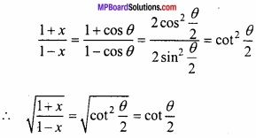 MP Board Class 12th Maths Important Questions Chapter 5B अवकलन img 20