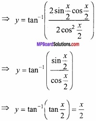 MP Board Class 12th Maths Important Questions Chapter 5B अवकलन img 33