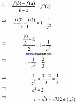 MP Board Class 12th Maths Important Questions Chapter 5B अवकलन img 35