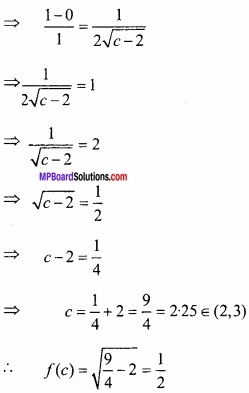 MP Board Class 12th Maths Important Questions Chapter 5B अवकलन img 36