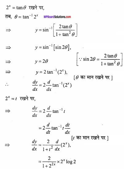 MP Board Class 12th Maths Important Questions Chapter 5B अवकलन img 37
