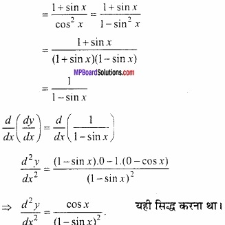 MP Board Class 12th Maths Important Questions Chapter 5B अवकलन img 39
