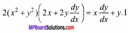 MP Board Class 12th Maths Important Questions Chapter 5B अवकलन img 41