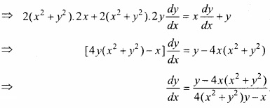MP Board Class 12th Maths Important Questions Chapter 5B अवकलन img 42