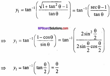 MP Board Class 12th Maths Important Questions Chapter 5B अवकलन img 46