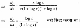 MP Board Class 12th Maths Important Questions Chapter 5B अवकलन img 52a