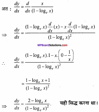 MP Board Class 12th Maths Important Questions Chapter 5B अवकलन img 54