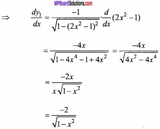 MP Board Class 12th Maths Important Questions Chapter 5B Differentiation img 14
