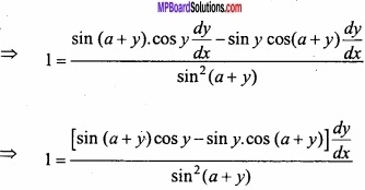 MP Board Class 12th Maths Important Questions Chapter 5B Differentiation img 24