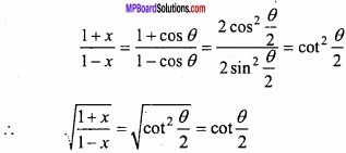 MP Board Class 12th Maths Important Questions Chapter 5B Differentiation img 3