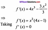 MP Board Class 12th Maths Important Questions Chapter 6 Application of Derivatives img 10