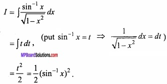MP Board Class 12th Maths Important Questions Chapter 7A Integration img 23