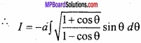MP Board Class 12th Maths Important Questions Chapter 7A Integration img 24