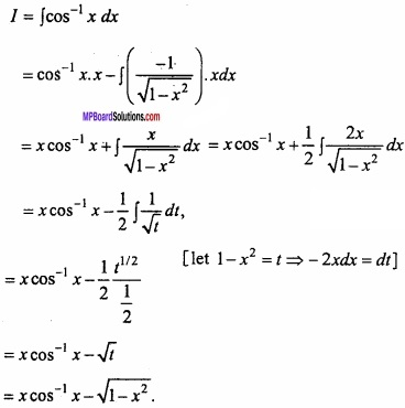 MP Board Class 12th Maths Important Questions Chapter 7A Integration img 28
