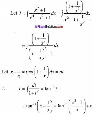 MP Board Class 12th Maths Important Questions Chapter 7A Integration img 35
