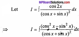 MP Board Class 12th Maths Important Questions Chapter 7A Integration img 39