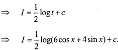 MP Board Class 12th Maths Important Questions Chapter 7A Integration img 43a