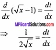 MP Board Class 12th Maths Important Questions Chapter 7A Integration img 47