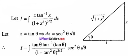 MP Board Class 12th Maths Important Questions Chapter 7A Integration img 54
