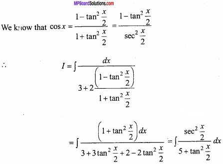 MP Board Class 12th Maths Important Questions Chapter 7A Integration img 55