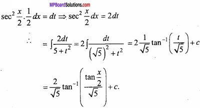 MP Board Class 12th Maths Important Questions Chapter 7A Integration img 56