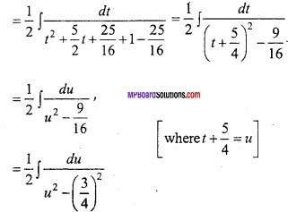 MP Board Class 12th Maths Important Questions Chapter 7A Integration img 57a