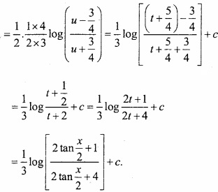 MP Board Class 12th Maths Important Questions Chapter 7A Integration img 58