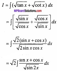 MP Board Class 12th Maths Important Questions Chapter 7A Integration img 66