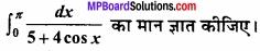 MP Board Class 12th Maths Important Questions Chapter 7B निशिचत समाकलन img 28