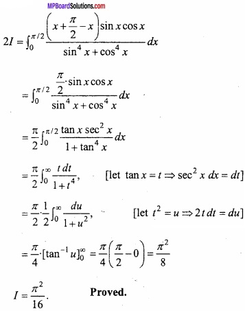 MP Board Class 12th Maths Important Questions Chapter 7B Definite Integral img 10