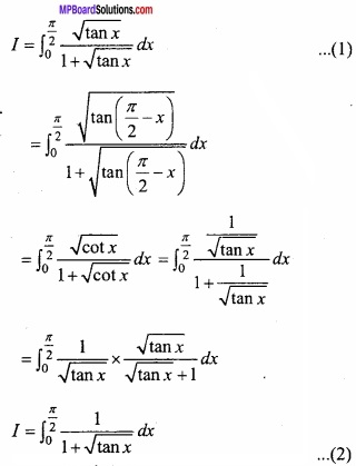 MP Board Class 12th Maths Important Questions Chapter 7B Definite Integral img 11