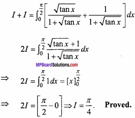 MP Board Class 12th Maths Important Questions Chapter 7B Definite Integral img 13