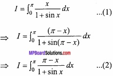 MP Board Class 12th Maths Important Questions Chapter 7B Definite Integral img 17