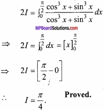 MP Board Class 12th Maths Important Questions Chapter 7B Definite Integral img 20