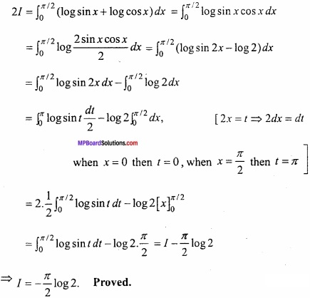 MP Board Class 12th Maths Important Questions Chapter 7B Definite Integral img 29