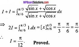 MP Board Class 12th Maths Important Questions Chapter 7B Definite Integral img 4