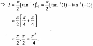 MP Board Class 12th Maths Important Questions Chapter 7B Definite Integral img 8a