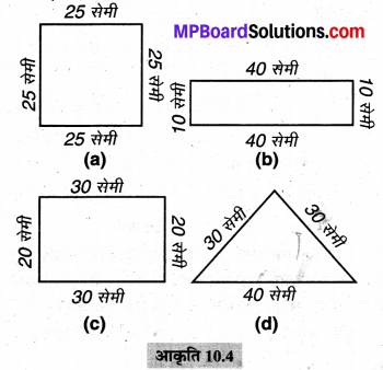 MP Board Class 6th Maths Solutions Chapter 10 क्षेत्रमिति Ex 10.1 image 8