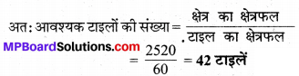 MP Board Class 6th Maths Solutions Chapter 10 क्षेत्रमिति Ex 10.3 image 8