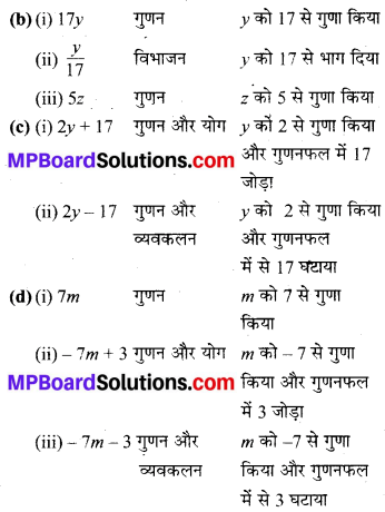 MP Board Class 6th Maths Solutions Chapter 11 बीजगणित Ex 11.3 image 2