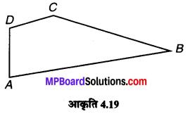 MP Board Class 6th Maths Solutions Chapter 4 आधारभूत ज्यामितीय अवधारणाएँ Ex 4.3 image 1