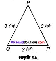 MP Board Class 6th Maths Solutions Chapter 5 प्रारंभिक आकारों को समझना Ex 5.1 image 6