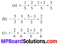MP Board Class 6th Maths Solutions Chapter 7 Fractions Ex 7.5 2