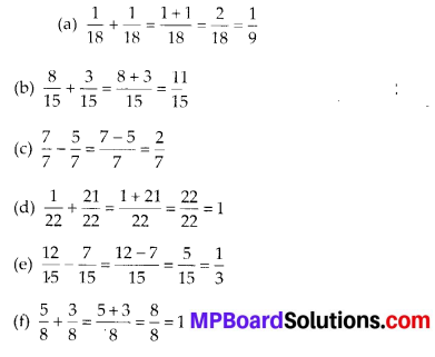 MP Board Class 6th Maths Solutions Chapter 7 Fractions Ex 7.5 4